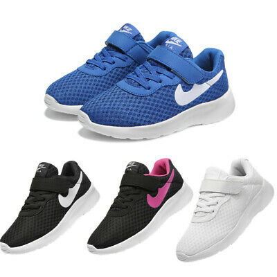 Kids Lace Up Running Trainers Boys Girls School Sports Shoes Mesh Pumps Sneakers