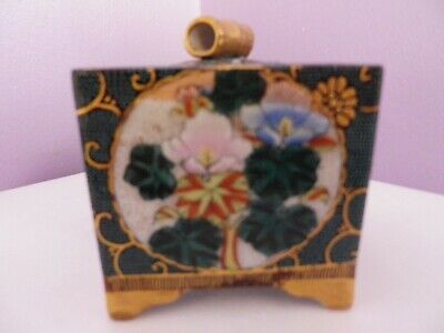 Fab Japanese Satsuma Style Porcelain Square Flowers Design Pot Gold Seal Mark