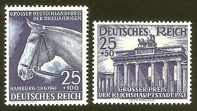 DR Nazi 3rd Reich Rare WW2 WWII Stamp Horse Racing BIG PRIZE of Germany *SPECIAL