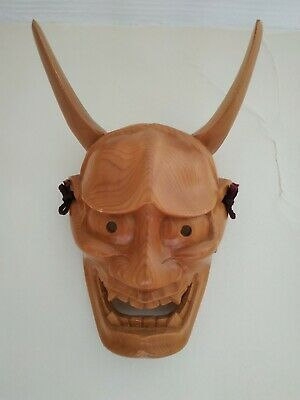 Japanese Noh Theatre Demon Mask, Hand Carved Wood