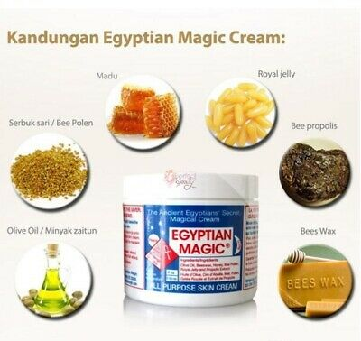 Egyptian Magic All Natural Skin Moisturizing Cream 4oz New Factory Sealed US