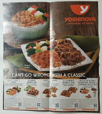 30 Yoshinoya Coupons - 3 Sheets - Exp Sept 9/29/19 - Ships Immediately!!
