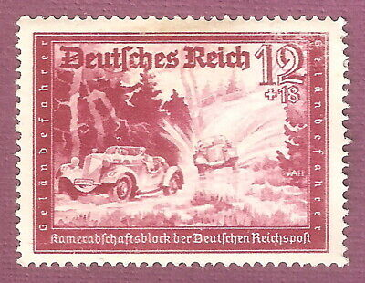 DR Nazi 3rd Reich RARE WW2 WWII WK2 STAMP Off-road Fieldpost Racing Military