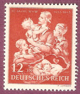 DR Nazi 3rd Reich Germany Rare WWII WW2 STAMP Hitler MOTHER & CHILD Winter Aid