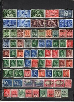 British Colonies - GB  collections  Lot Of Early Unused Stamps (GBL5)
