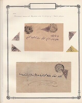 Ottoman Empire / Turkey 1890 Provisionals issued at Baghdad incl complete covers