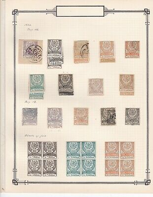 Ottoman Empire / Turkey 1886 perf 13½ collection on a page
