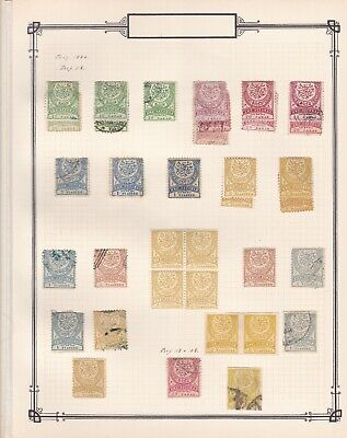 Ottoman Empire / Turkey 1884 perf 11½ collection on a page