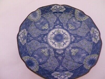 Fabulous Vintage Japanese Porcelain Flower Design Dish / Bowl 14 Cms  Diameter