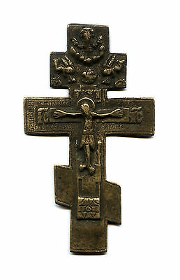 RARE Antique XVIII c. Russian Orthodox bronze icon Crucifixes CROSS