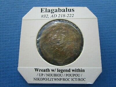 Ancient Carded Coin, ELAGABALUS AD 218 - 222
