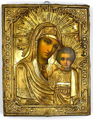 Antique Victorian Painted Mary And Child Bronze Russian Icon Wood Frame Picture