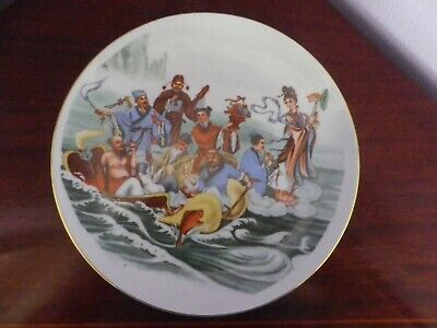 Fabulous Vintage Japanese Porcelain Immortals In Boat Design Plate 19 Cms Diamet