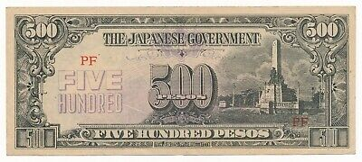 Philippines WWII Japanese Invasion Money JIM 500 Pesos EF+ Note