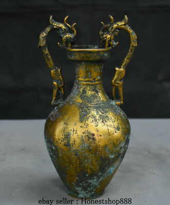"""9.6"""" Old Chinese Bronze Ware Gilt Dynasty Palace Double Dragon Handle Winebottle"""