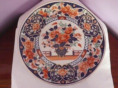 Fabulous Vintage Japanese Imari Porcelain Flowers In Pot Design Plate 26 Cms Dia