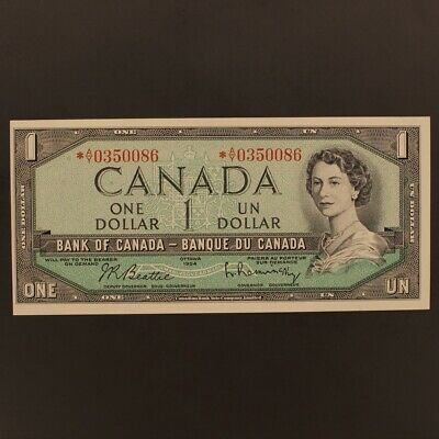 Canada Dollar 1954 BC-37bA REPLACEMENT/STAR NOTE -  Prefix A/Y Banknote ChUnc