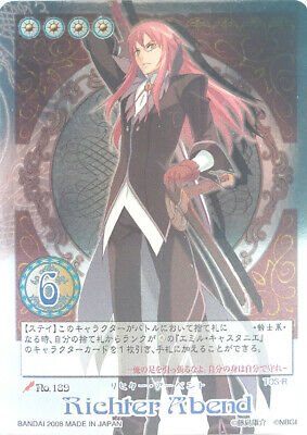 Tales of Symphonia Richter Abend Rubber Phone Strap Licensed NEW