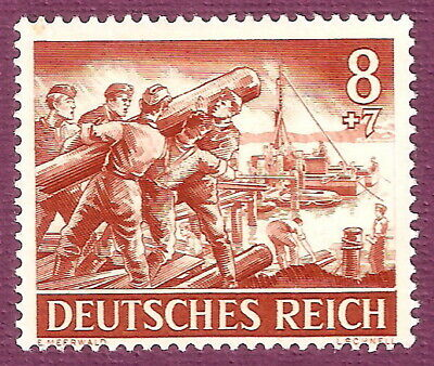 DR Nazi 3rd Reich Rare WW2 WWII Stamp Hitler Trooper Attack Army Engineers Corps