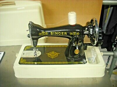 Singer Vintage Hand Cranked Sewing Machine