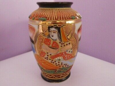 Fab Vintage Japanese Satsuma Style Porcelain People Design Vase 9.5 Cms Tall