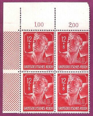 DR Nazi 3d Reich Rare WWII Stamp Block Hitler Jugend Young Soldier Rad Front Sws