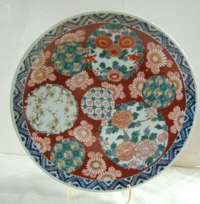 Antique Japanese Imari Charger Very Pretty