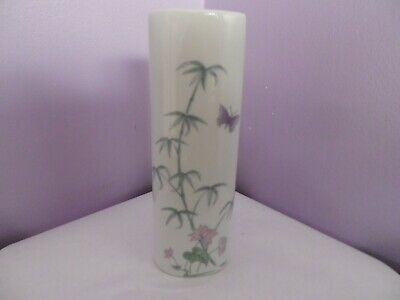 Lovely Vintage Japanese Porcelain Bamboo, Flowers & Butterflies Vase 17 Cms Tall