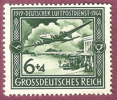 DR Nazi Germany 3rd Reich Rare WW2 Stamp AIRMAIL AIRCRAFT AVIA FELDPOST JUNKERS