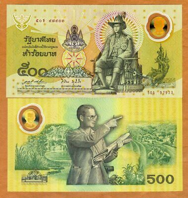 Thailand, 500 Baht, ND (1996) P-101, Polymer, UNC > Commemorative, 50th of reign