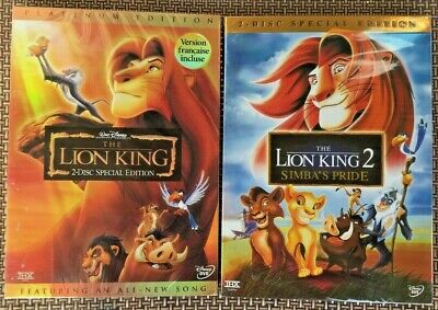 NEW Lion King & Lion King 2 Simba's Pride (DVD 2003 2-Disc Set Platinum Edition)