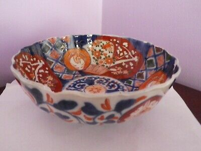 Large Antique Japanese Imari Hand-Painted Birds & Flowers Design Bowl 21.5 Cms D