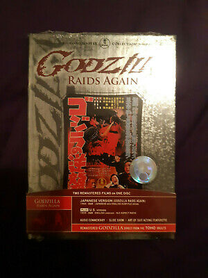 Toho! Godzilla Raids Again Rare & Oop Deluxe Packaging Dvd
