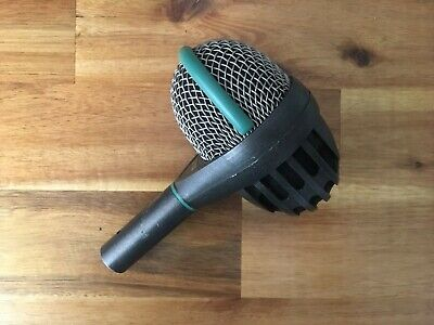 AKG D112 Bass Drum Microphone