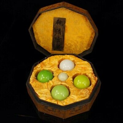 Chinese Qing Dynasty Court collection Night pearl + Dragon Box