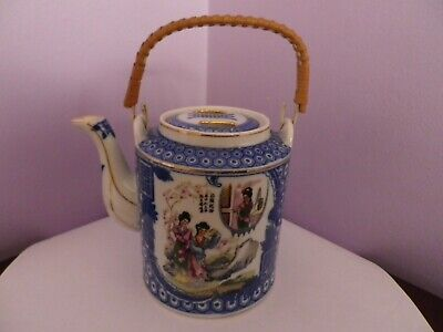 Fabulous Vintage Japanese Porcelain Exotic Ladies Design Teapot 19 Cms Tall