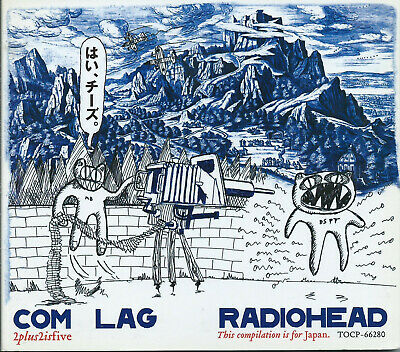 CD - RADIOHEAD COM LAD 2plus2isfive - ... for Japan ....  Digipak