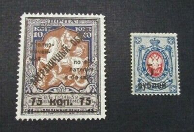 nystamps Russia Stamp Mint OG NH Unlisted