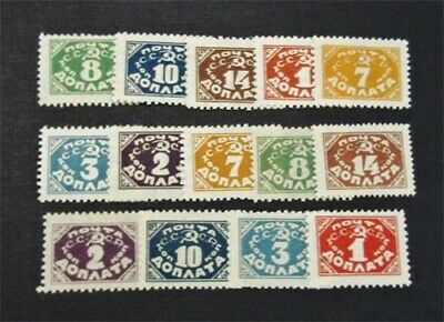 nystamps Russia Stamp # J11-J24 Mint OG NH $25