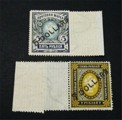 nystamps Russia In China Stamp # 65.66 Mint OG H $30