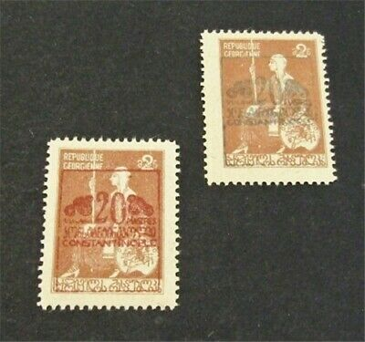nystamps Russia Georgia Stamp Mint OG NH Unissued Proof