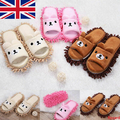 Cute Mop Slippers Lazy Floor Foot Socks Shoes Quick Polishing Cleaning Dust UK
