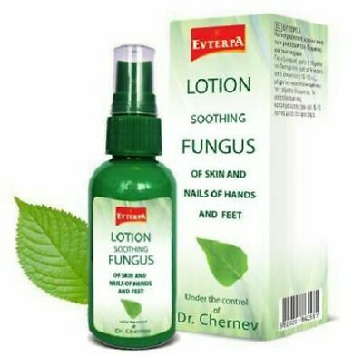 Best Fungal Treatment Lotion 50ml by Evterpa Kills 99.9% Skin & Nail Fungus