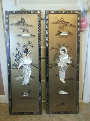 Vintage Geisha Mother of Pearl Oriental Gold and Black Lacquer Wood Wall Decor