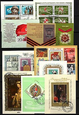 USSR, Russia - 1971 to 1975 - 10 Mini sheets -  V Good Used