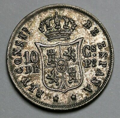 1885 Philippines Silver 10 Centimos - Alfonso XII KM# 148