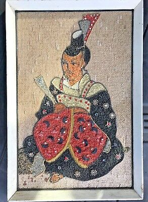 Vintage 1960s Mosette Crushed Gravel Glass Asian Man Scene Wall Art Mid Century