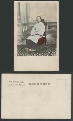 Hong Kong China Old Hand Tinted Postcard Chinese Woman on Antique Chair Costumes