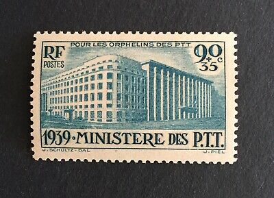 TIMBRE FRANCE n°424 neufs ** LUXE . Cote 50 Euros .