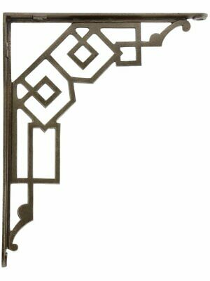 House of Antique Hardware R-010SE-0700092 Chinese Chippendale Shelf Bracket - ..